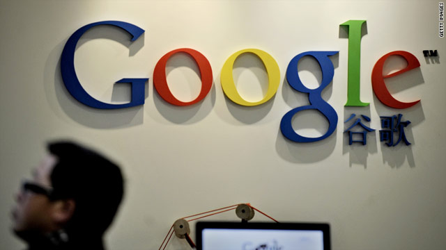 Google%20China[1]