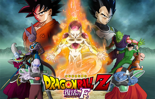 Dragon_ball_z_resurrection_of_f