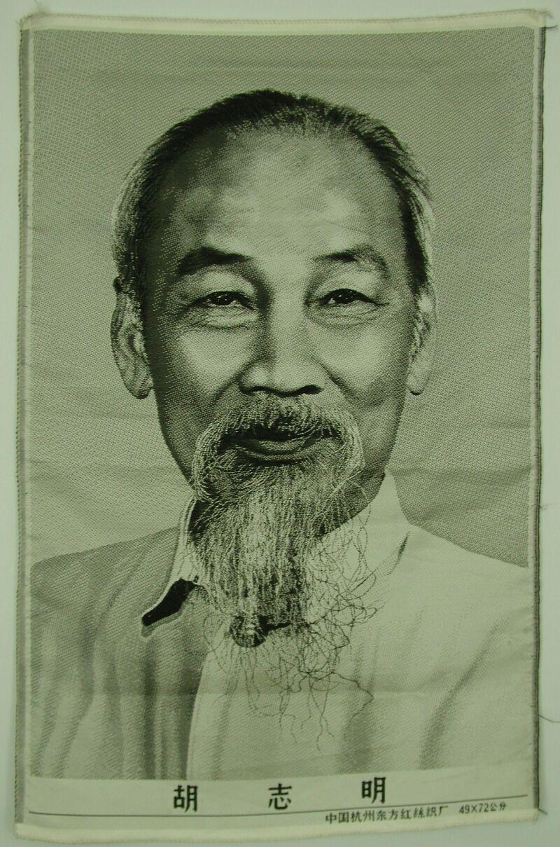 Vay Tín Chấp Tiêu Dùng | Chi Nhánh Ngân Hàng VPBank Chi ...